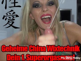 Secret China Wixtechnik - Your 1st Super Orgasm!