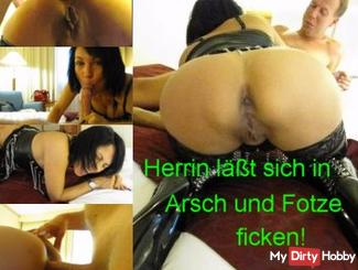 Mistress can fuck pussy and ass!