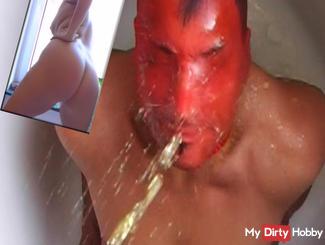 SLAVE drinks ARTig MY PISS!