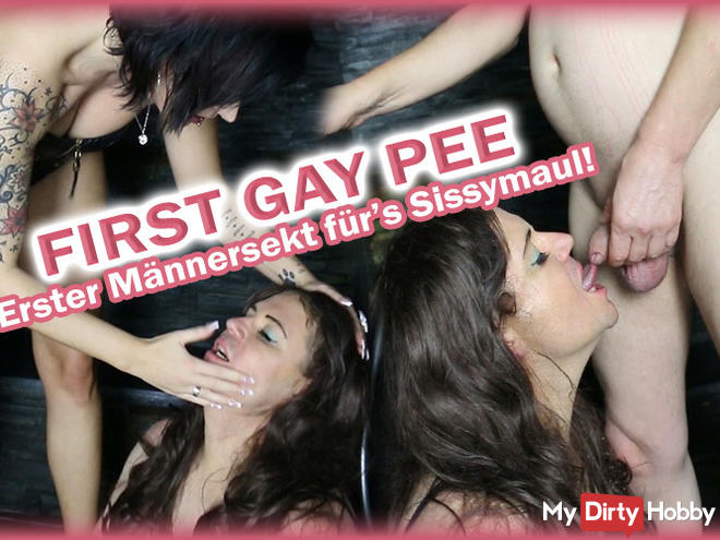 FIRST GAY PEE - First man's champion for Sissymaul!