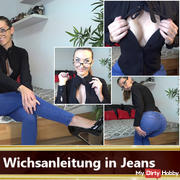 Wichsanleitung in jeans