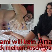 Mom does not want anal? Fuck my ass, stiefDADDY!