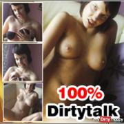Dirty Talk spray for me