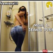 My first Jeans Piss!