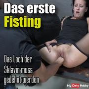 The first fisting
