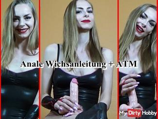 Anal Wichsanleitung + AssToMouth