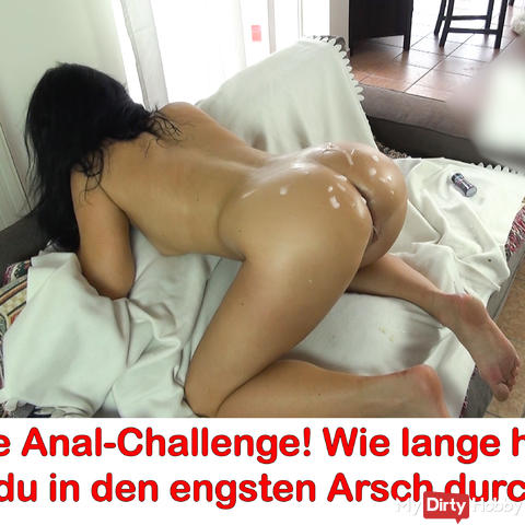 The anal challenge! How long do you last in the tightest ass?
