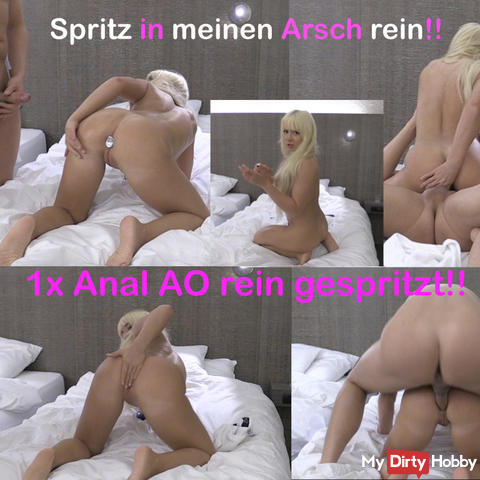 1 x Anal AO injected purely!