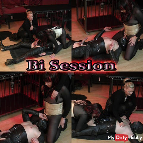 Bi session - oral spoiled