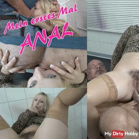 My first time ANAL