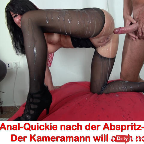 Anal-Quickie after the cumshot party in Berlin