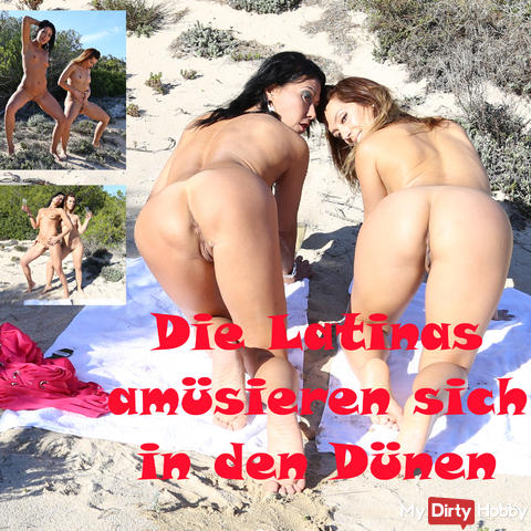 Latinas meet in Mallorca and have fun in the dunes