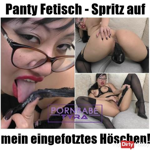 Panty Fetish - spray on my pussy pigtail!