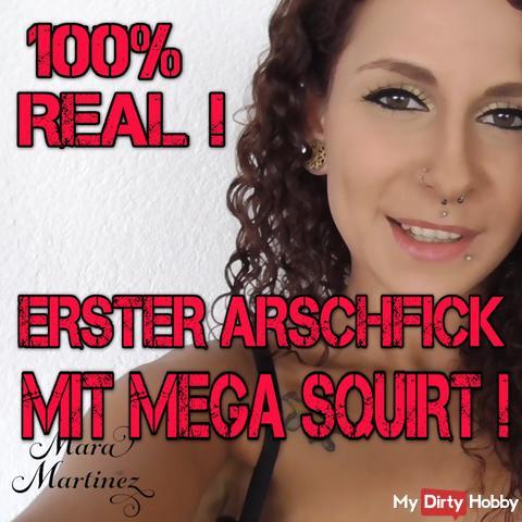 Arschfick mit MEGASQUIRT!!!