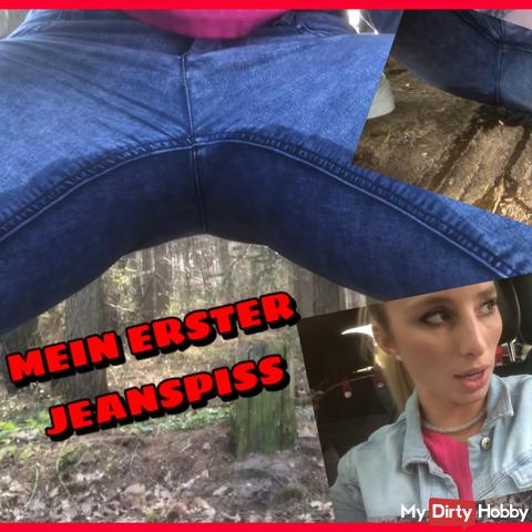 My first Jeanspiss | How embarrassing and that in public