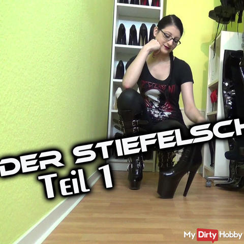 Der Stiefelschrank Teil 1 - The Boot cupboard 1