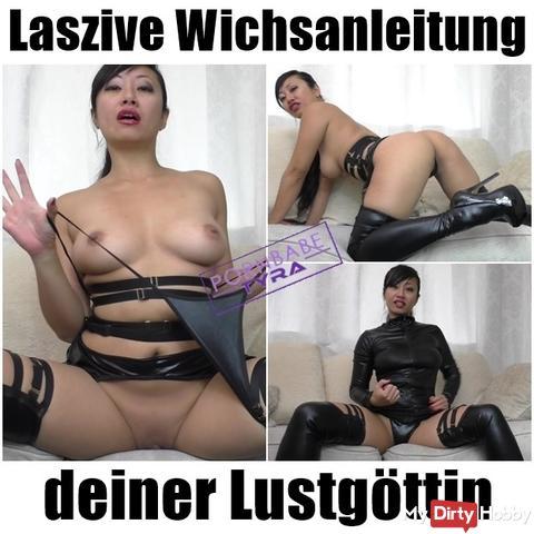 Laszive Wichsanleitung your pleasure goddess