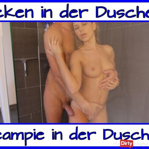 Couple in the shower ...