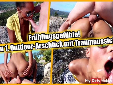 Frühlingsgefühle! Mein 1. Outdoor-Arschfick mit Traumaussicht!