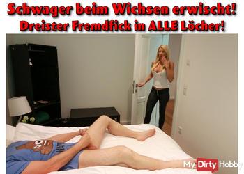 Schwager fickt seine Schwägerin tief in den Arsch!