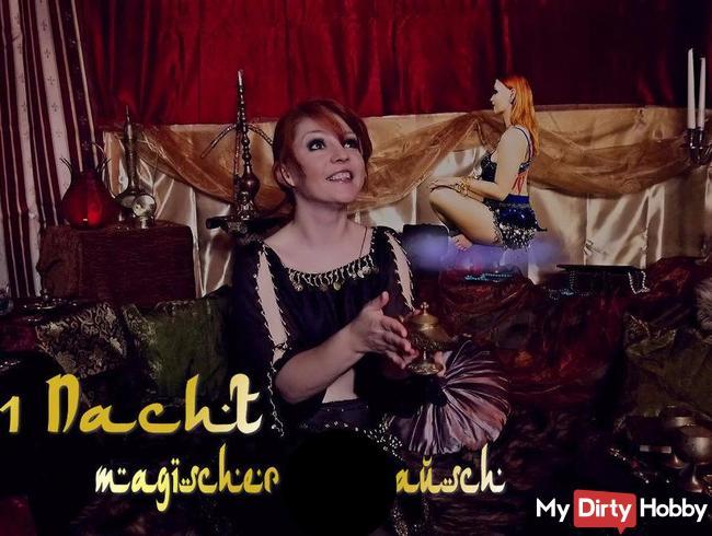 1001 Nacht - Magischer Analrausch