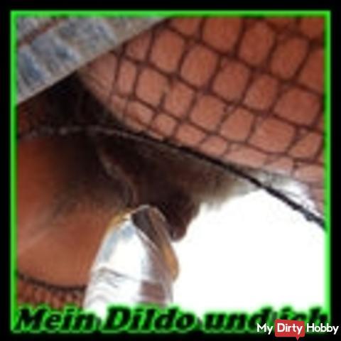 My dildo and I