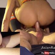 Asian 3 Some