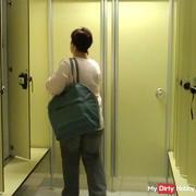 Voyeur in the locker room