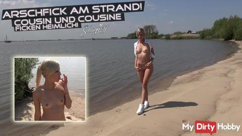 Arschfick am Strand! Cousin und Cousine ficken heimlich!