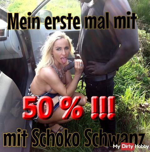50% Bonus Morgen auf eine Video!!!!!