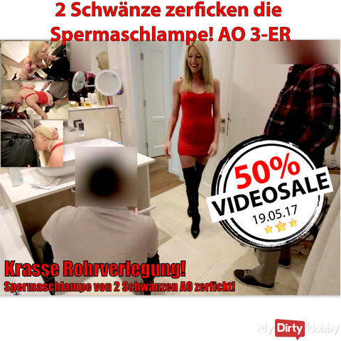 VIDEOSALE zum Weekend