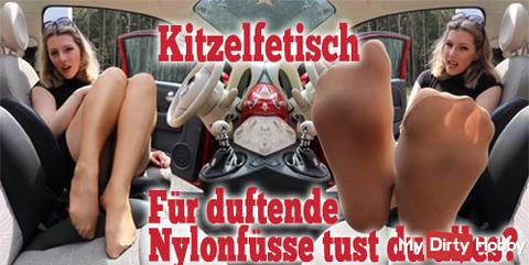 New Video - KITZEL fetish - For fragrant NYLON FEET do you do everything?