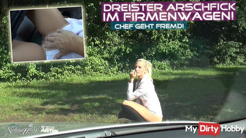 Dreister assfuck in the company car! Boss is a stranger!