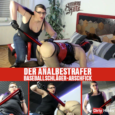 THE ANALBESTRAFER