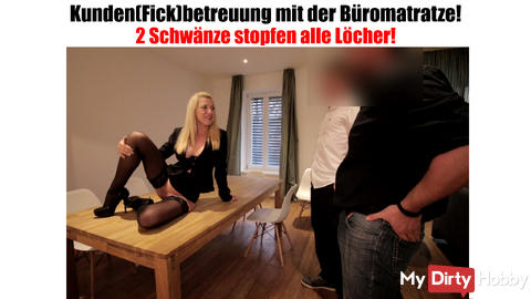 Customers (Fick) care with the Büromatratze! 2 cocks stuff all holes!